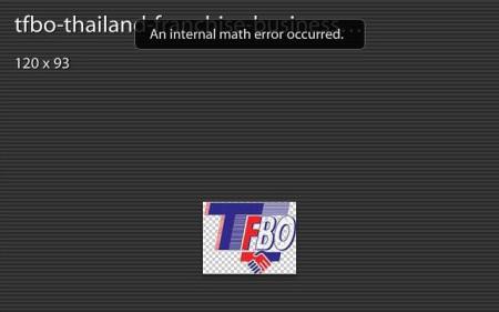 An internal math error has occurred