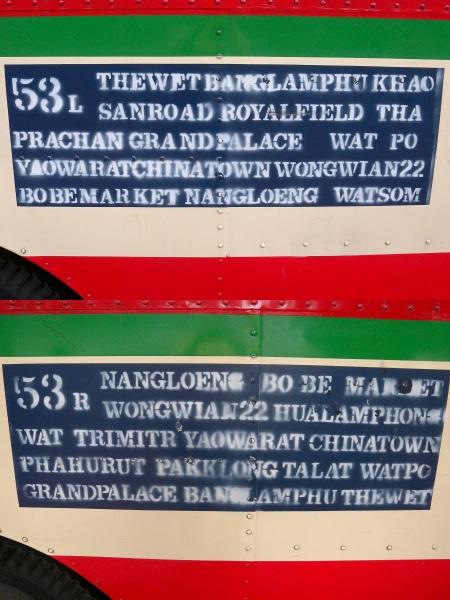 Bangkok Bus Line 53 Route Boards