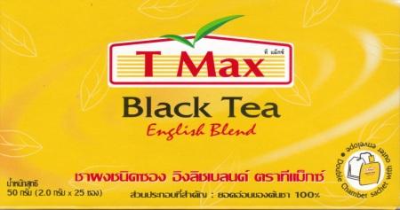 T-Max Black Tea