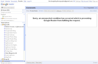 Google Reader Unexpected Condition