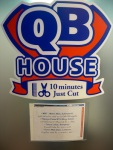QB House Sign & Branches