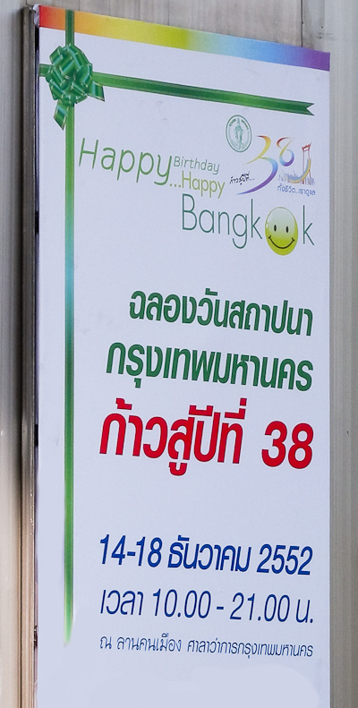 Bangkok's 38th Birthday Party