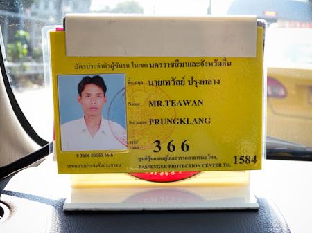 Bangkok Taxi Driver ID