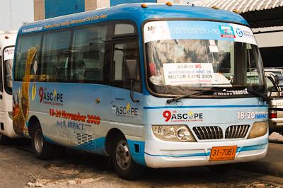 IMPACT Link Shuttle Bus